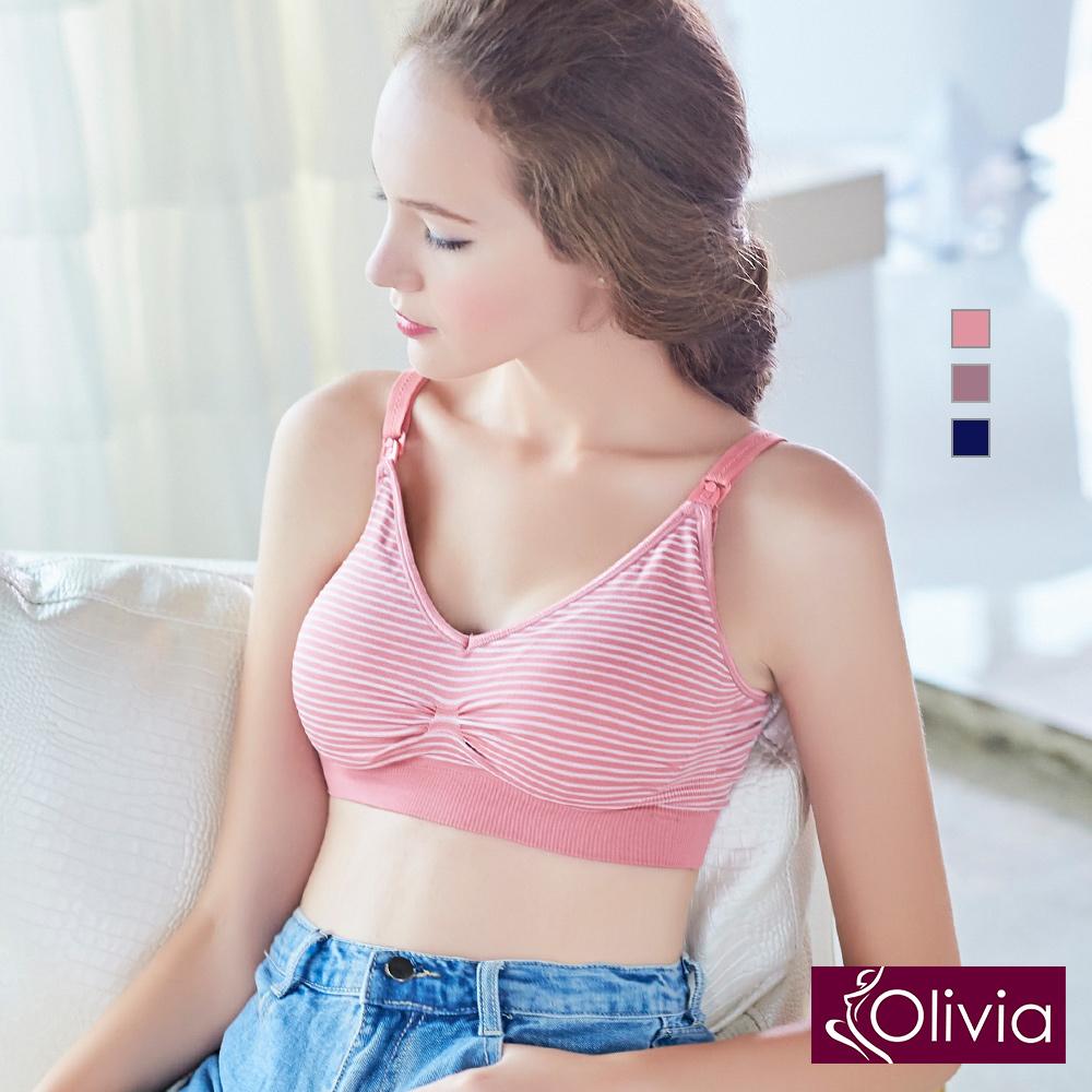 內衣 Olivia 無鋼圈條紋厚款上開扣式內衣-粉色