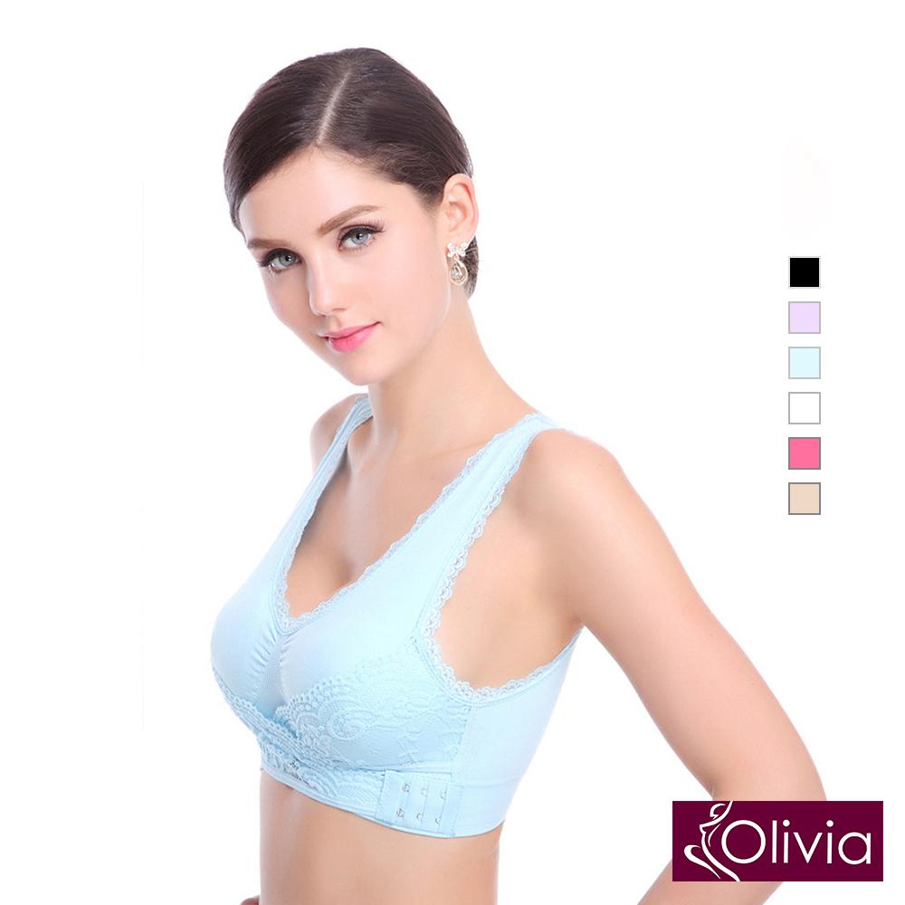 內衣 Olivia 新一代彈力杯杯無鋼圈交叉蕾絲內衣升級版-水藍色