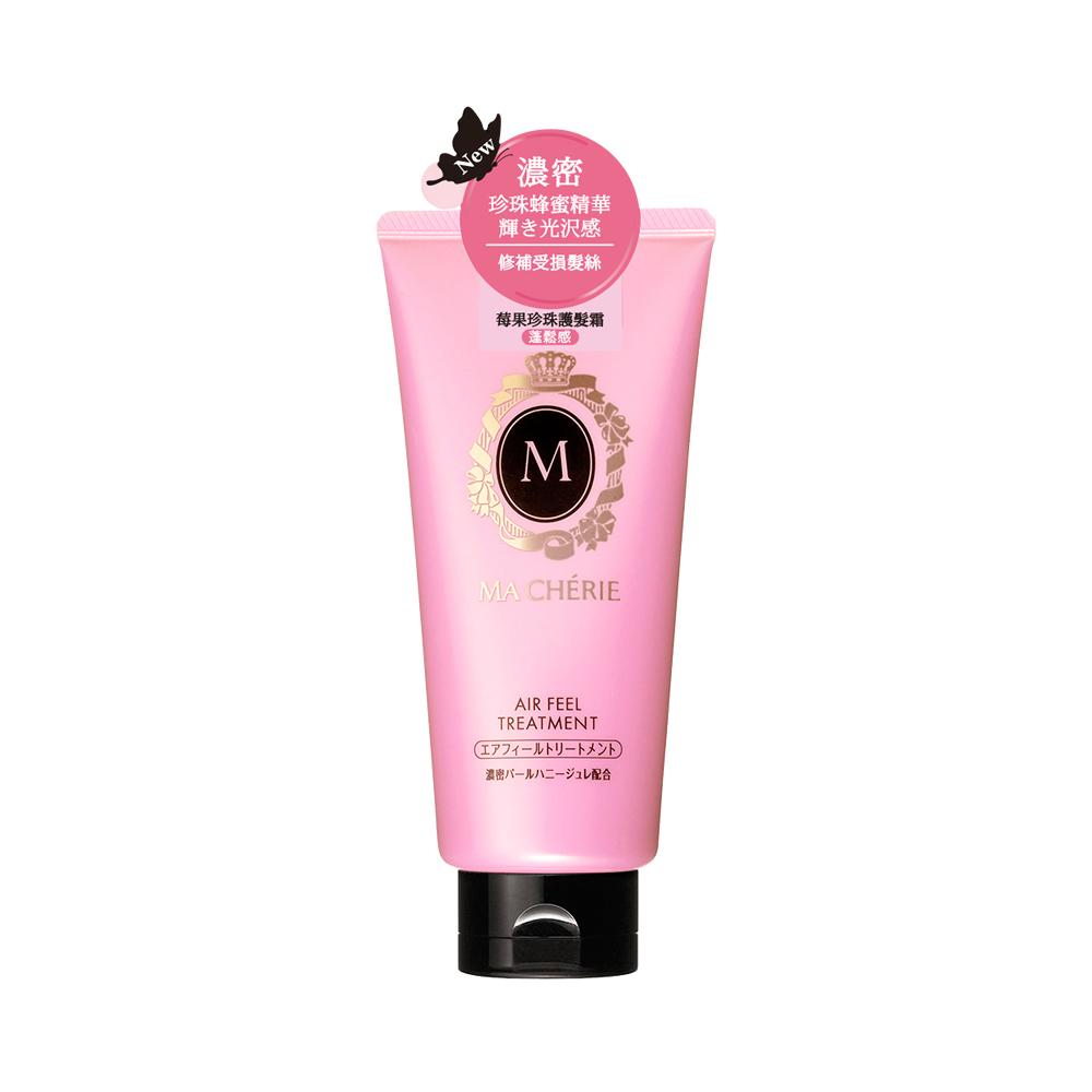 【瑪宣妮】瑪宣妮莓果珍珠護髮霜-蓬鬆感 180g